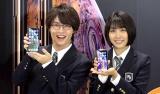 バーチャルYouTuber体験をした(左から)神木隆之介、松本穂香 (C)ORICON NewS inc.