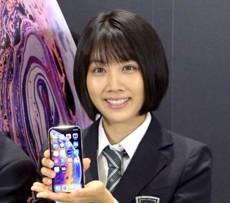 『iPhone XS/iPhone XS Max』発売イベントに出席した松本穂香 (C)ORICON NewS inc.