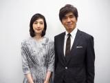 ドラマ『Aではない君と』佐藤浩市&天海祐希、作る覚悟と見る覚悟