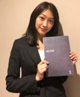 フジテレビ系ドラマ『SUITS/スーツ』で女優デビューするモデル・田辺かほ