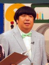 バナナマン日村勇紀、生放送で謝罪 (18年09月22日)