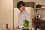 土曜ドラマ『サバイバル・ウエディング』最終話より吉沢亮(C)日本テレビ