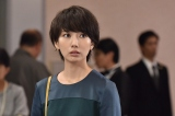 土曜ドラマ『サバイバル・ウエディング』最終話より波瑠(C)日本テレビ