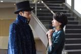 土曜ドラマ『サバイバル・ウエディング』最終話より伊勢谷友介、波瑠(C)日本テレビ
