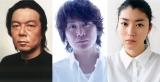 関ジャニ∞安田章大が主演舞台で古田新太、成海璃子と共演