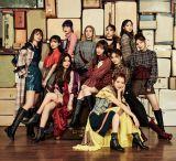E-girlsが新曲「Perfect World」のMV&新ビジュアル公開