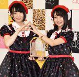 チェリーポーズを作る「Fortune cherry」 (左から)AKB48多田京加、HKT48松田祐実(C)ORICON NewS inc.