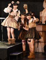 キュートなクマさん衣装で出場した「火の国熊本三銃士」=『AKB48グループ 第2回ユニットじゃんけん大会』 (C)ORICON NewS inc.