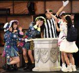 向井地美音率いる「憧れのポップスターズ」は惜しくも敗退=『AKB48グループ 第2回ユニットじゃんけん大会』 (C)ORICON NewS inc.