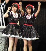 『AKB48グループ 第2回ユニットじゃんけん大会』で優勝した「Fortune-cherry」 (C)ORICON NewS inc.