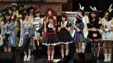 新女王「Fortune-cherry」が締めのあいさつ=『AKB48グループ 第2回ユニットじゃんけん大会』 (C)ORICON NewS inc.