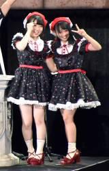 Cブロック代表となった「Fortune cherry」(左から)AKB48多田京加、HKT48松田祐実 (C)ORICON NewS inc.