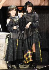 Dブロック代表となった「ザ・イーズ」(左から)HKT48坂本愛玲菜、AKB48小田えりな (C)ORICON NewS inc.