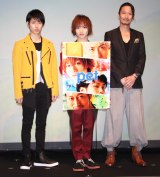 『pet』アニメ・舞台プロジェクトに出席した(左から)谷佳樹、植田圭輔、萩野崇 (C)ORICON NewS inc.