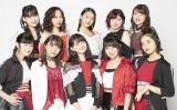 テレビ東京ドラマ25『このマンガがすごい!』(10月5日スタート)オープニングテーマ曲を担当するアンジュルム