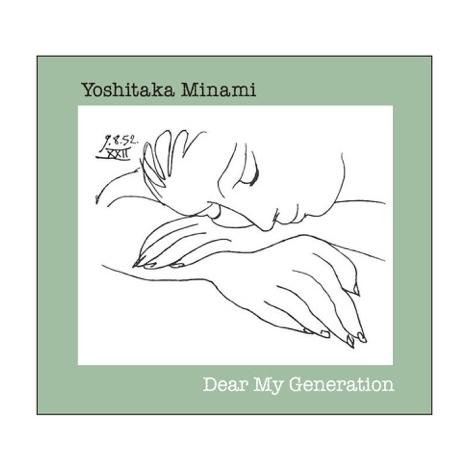 『Dear My Generation』ジャケット写真