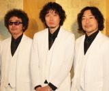 「カーリングシトーンズ」(左から)奥田民生、斉藤和義、トータス松本 (C)ORICON NewS inc.