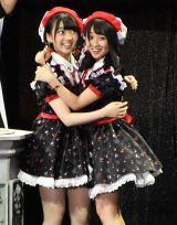 『AKB48グループ 第2回ユニットじゃんけん大会』で優勝した「Fortune cherry」(左からAKB48多田京加&HKT48松田祐実) (C)ORICON NewS inc.