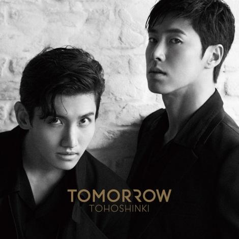 東方神起のアルバム『TOMORROW』