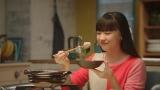 味の素「鍋キューブ」CM場面カット『<鯛と帆立の極みだし鍋>篇』