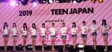 『2019ミス・ティーン・ジャパン』グランプリが決定 (C)ORICON NewS inc.