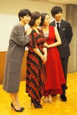 『それでも恋する』製作発表会見に出席した(左から)西田尚美、和久井映見、木村多江、志尊淳 (C)ORICON NewS inc.