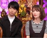 『今夜くらべてみましたSP』に出演する後藤真希と溺愛する甥っ子(左) (C)日本テレビ