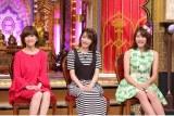 『今夜くらべてみましたSP』に出演する後藤真希(左)松本伊代、(右)王林(りんご娘) (C)日本テレビ