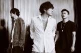 ドラマ『大恋愛〜僕を忘れる君と』の主題歌担当するback number