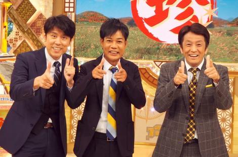 レギュラー復帰を喜んだネプチューン(左から) 原田泰造、名倉潤、堀内健(C)ORICON NewS inc.