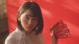 山田杏奈=ロッテ「ガーナミルクチョコレート」新CM「うちの母はずるい篇」