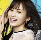 NMB48の19thシングル「僕だって泣いちゃうよ」初回限定盤Type-A(C)NMB48