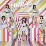 NMB48の19thシングル「僕だって泣いちゃうよ」初回限定盤Type-D(C)NMB48