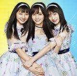 山本彩を挟む次世代エース候補の山本彩加(左)と梅山恋和(右)=NMB48の19thシングル「僕だって泣いちゃうよ」通常盤Type-A(C)NMB48