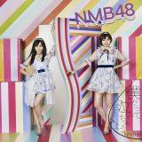 NMB48の19thシングル「僕だって泣いちゃうよ」通常盤Type-C(C)NMB48