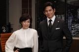 月9ドラマ『SUITS/スーツ』で27年ぶりに共演を果たす鈴木保奈美と織田裕二 (C)フジテレビ