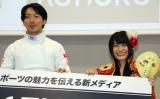 『パラスポーツに関する新メディア記者発表会』の様子 (C)ORICON NewS inc.