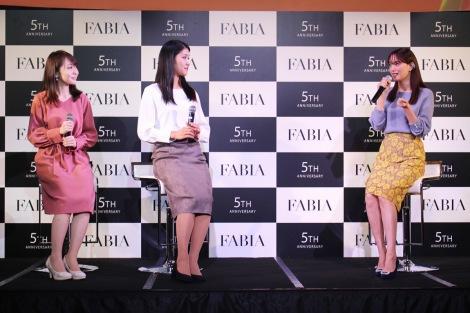 「FABIA(ファビア)」の新CM発表会に出席した蛯原友里 (C)oricon ME inc.