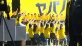 新CM「【モンスト5周年】 ヤバババーンを知る」篇のCMカット