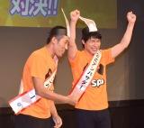 """""""m-1グランプリ""""で優勝した麒麟(左から)田村裕、川島明 (C)ORICON NewS inc."""