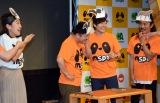吉本興業のモバイルゲーム向け新サービス『mspo』発表会見の様子 (C)ORICON NewS inc.