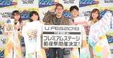 (左から)えっちゃん、りっちゃん、HIKAKIN、よっち、なっちゃん (C)ORICON NewS inc.