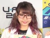 クリエイターイベント『カモン!U-FES.遊園地!』メディア内覧会に出席したボンボンTV・えっちゃん (C)ORICON NewS inc.