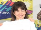 クリエイターイベント『カモン!U-FES.遊園地!』メディア内覧会に出席したボンボンTV・りっちゃん (C)ORICON NewS inc.