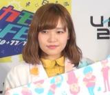 クリエイターイベント『カモン!U-FES.遊園地!』メディア内覧会に出席したボンボンTV・なっちゃん (C)ORICON NewS inc.