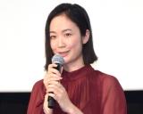 映画『散り椿』の初日舞台あいさつに出席した黒木華 (C)ORICON NewS inc.