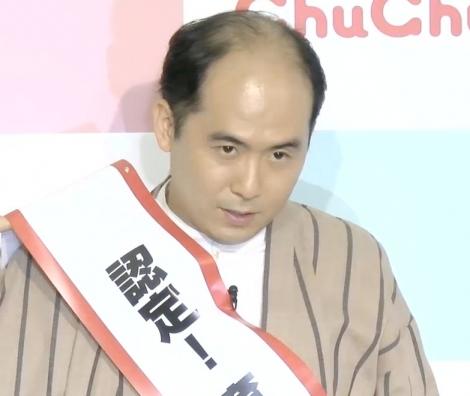 育児用品 新ブランド『ChuChu』商品発表会に出席したトレンディエンジェル・斎藤司 (C)ORICON NewS inc.