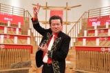 新バラエティーチーム『超逆境クイズバトル!!99人の壁』から佐藤二朗が出演(C)フジテレビ