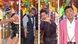 """""""わかりやすいネタ""""で一世を風靡した芸人たちが大集合(C)NHK"""