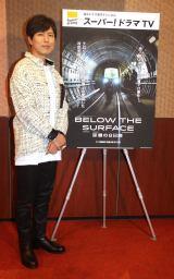 海外ドラマ『BELOW THE SURFACE 深層の8日間』主役の日本語吹替えを担当した神谷浩史 (C)ORICON NewS inc.